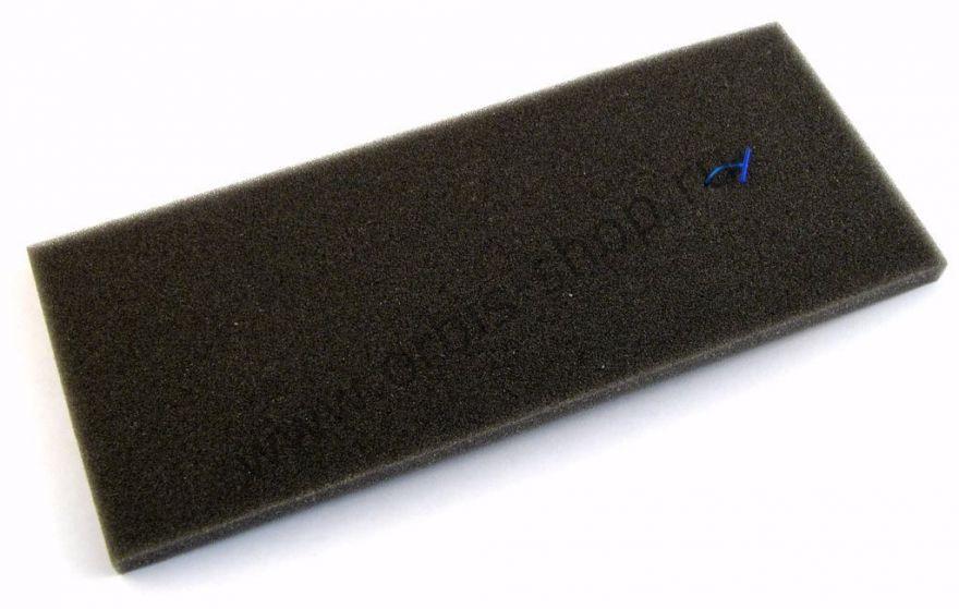 Фильтр 645668 для пылесосов Bosch/Siemens