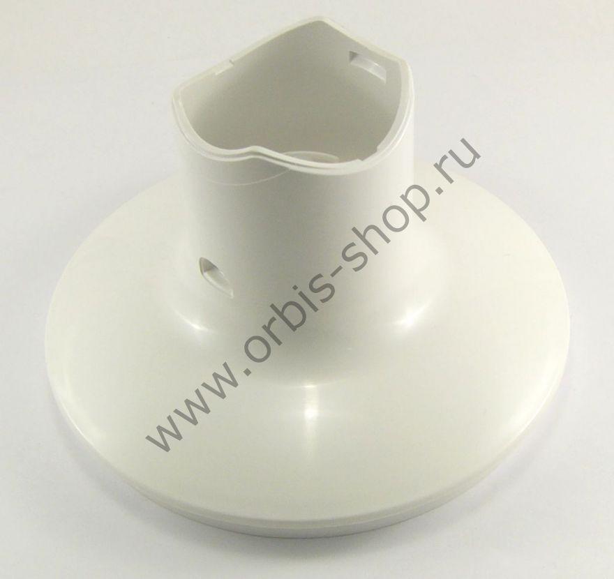 Крышка-редуктор блендера Braun, белая, 500-1250мл