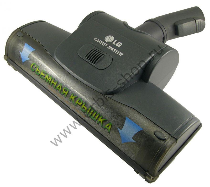 Турбощетка для пылесоса LG, AGB69504510