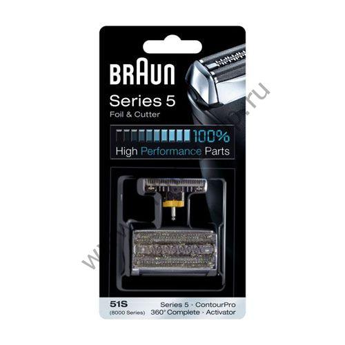 Сетка+лезвия для бритвы Braun 8000 (51S)