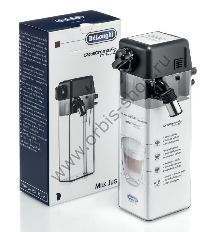 Молочник для кофемашины De'Longhi ETAM29.660/36.36x