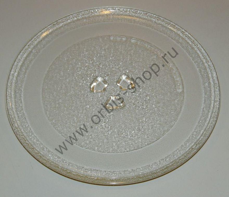 Тарелка LG 24,5 см. 3390W1G005E