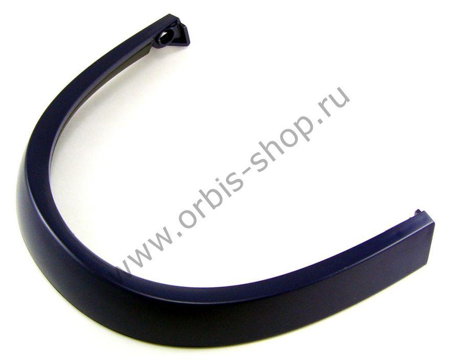 Ручка переноски для пылесоса Philips FC9150, синяя